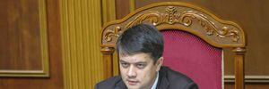 Вопрос в легитимности: Разумков заявил, что выборы в ОРДЛО проводить нельзя