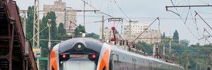 Черкаси та Житомир отримають швидкісне залізничне сполучення з Києвом: дата