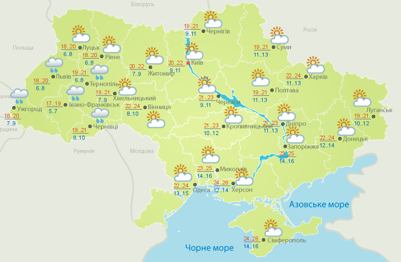 Прогноз погоди в Україні на понеділок, 28 вересня