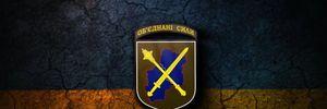 Боевики вновь нарушили режим тишины: ситуация на Донбассе