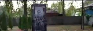 На Черниговщине 4 школьницы танцевали тверк возле памятника погибшим воинам: видео