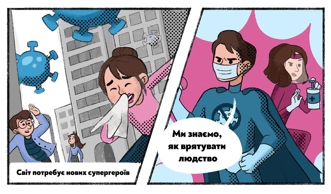 Розроблено серію коміксів для школярів