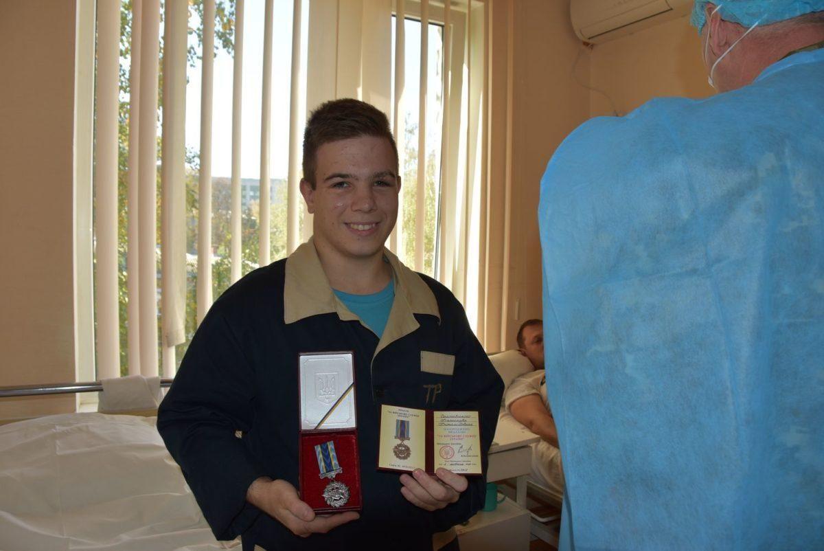 Курсантові В'ячеславу Золочевському вручили медаль