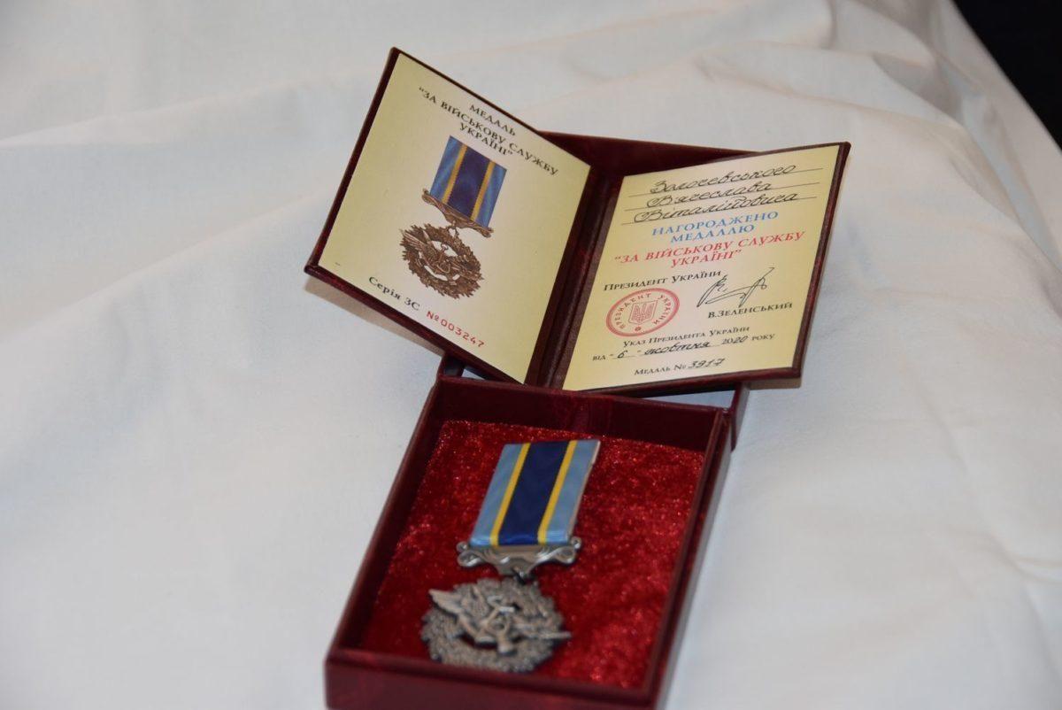 В'ячеслав Золочевський отримав медаль За військову службу Україні