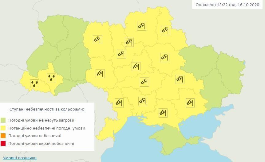 В Україну суне негода