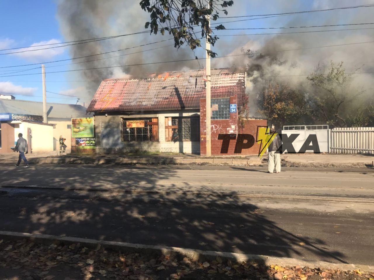 Пожежа у Харкові 18.10.2020