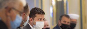 Зеленский хочет расширить ТКГ: кого он предложил привлечь