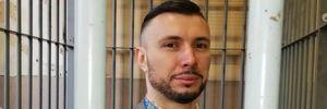 В Италии закончилось четвертое судебное заседание по апелляции Маркива: детали