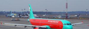 Авіакомпанія Windrose запускає рейси з Києва до столиці Чорногорії: відома дата