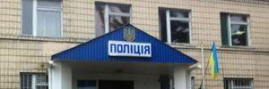 """""""Страшно"""": жертва полицейских-насильников в Кагарлыке напугана решением суда"""