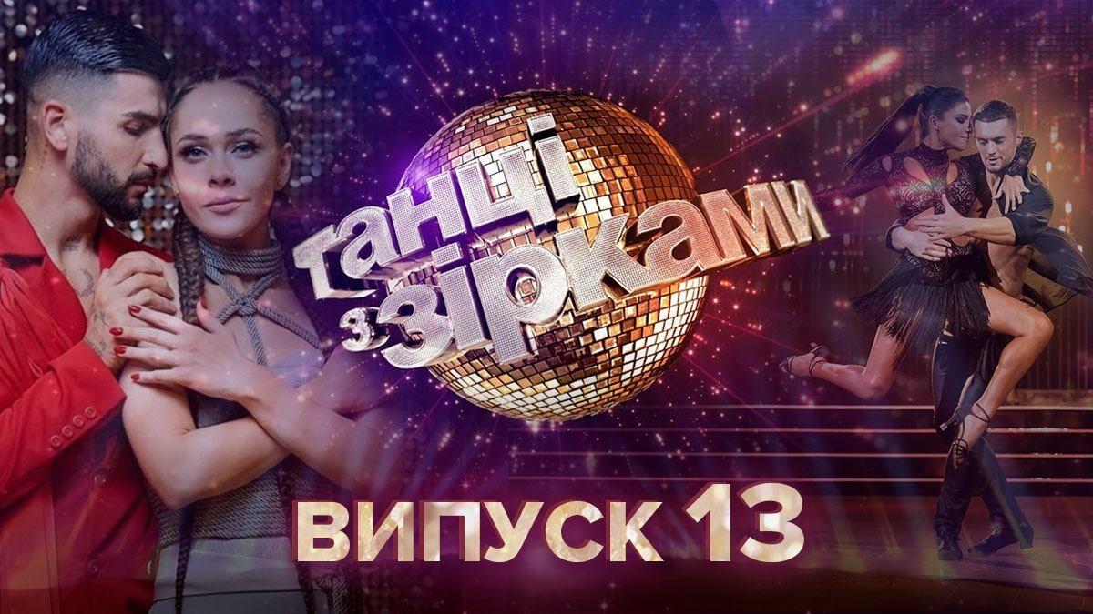 Смотреть ночной клуб смотреть онлайн прямой эфир преферанс клуб москвы