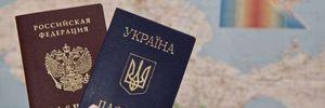 Кого судитимуть за російські паспорти для українців у Криму та на Донбасі