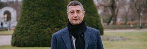 Прокуратура отказалась подписывать запрос в Австрию на экстрадицию Бахматюка, – СМИ