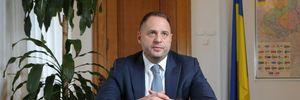 Єрмак назвав три кроки до виходу з конституційної кризи