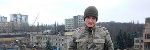 Россия хотела схватить украинского блогера Михаила Орешникова, но он уже летит домой