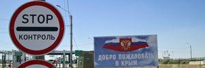 Вже давно все вирішено: Росія наразі не буде обговорювати Крим із США