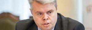 Це практично неможливо, – заступник голови НБУ Сологуб про транш МВФ цього року