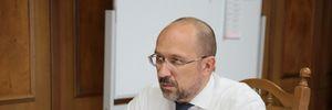 Скільки хворих на COVID-19 щодоби витримає система охорони здоров'я: відповідь Шмигаля