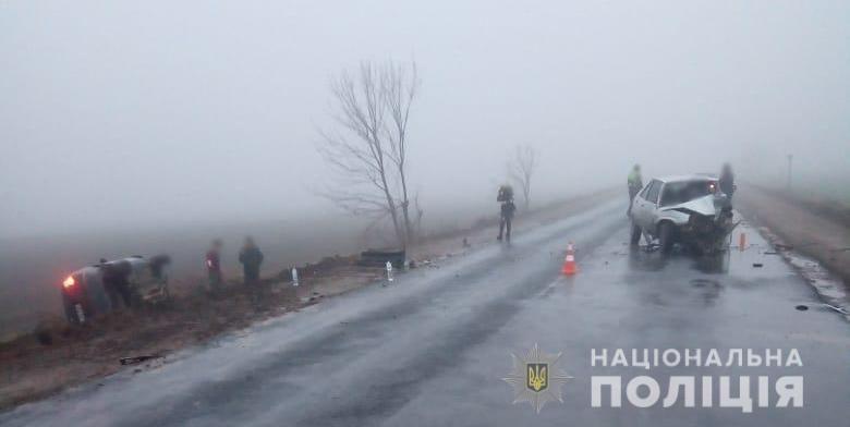 На місці аварії було туманно, Одещина