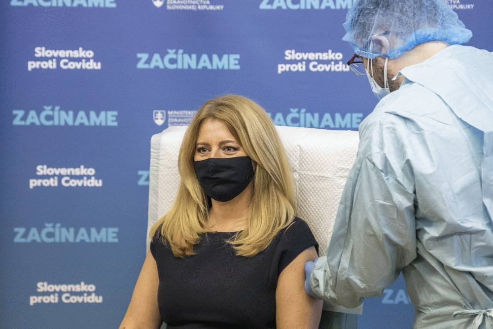 Вакцинація проти коронавірусу президентки Словаччини