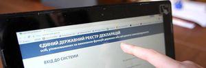 Хто допоможе заповнити е-декларації: НАЗК розробило мапу уповноважених