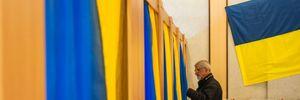 Явка на выборах в Борисполе самая низкая: какая у других городах