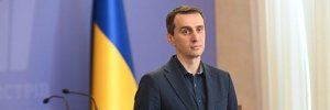 Украина готовится к внедрению паспортов вакцинации против COVID-19, – Ляшко