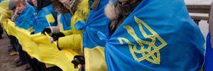 Традиційного живого ланцюга до Дня соборності у Києві цьогоріч не буде: заважає локдаун