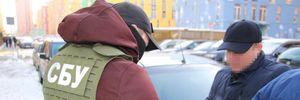СБУ в Киеве задержала государственных исполнителей: брали взятки