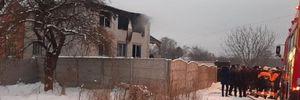 Трагедія у будинку для престарілих у Харкові: закордонні лідери висловили співчуття Україні