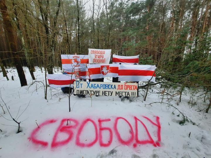Люди протестують у Білорусі