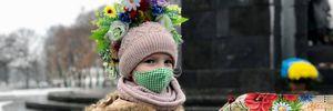 День соборності України: як відзначали різні області в час локдауну – фото, відео