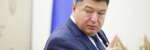 """Тупицький просить Раду розглянути питання про """"блокування"""" роботи КСУ"""