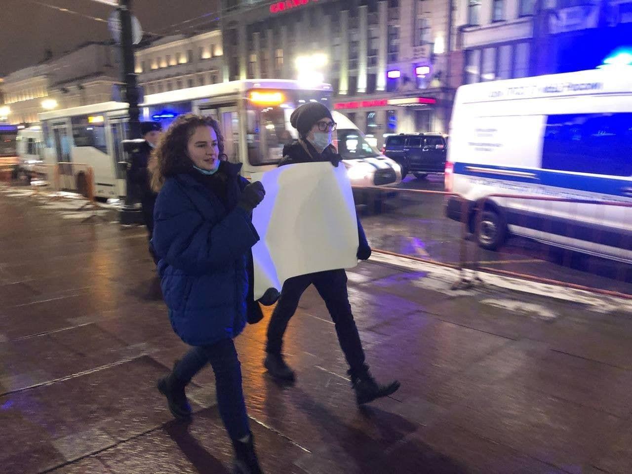 Протести у Пітері