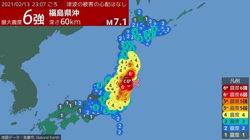 Сила землетрусу в Японії