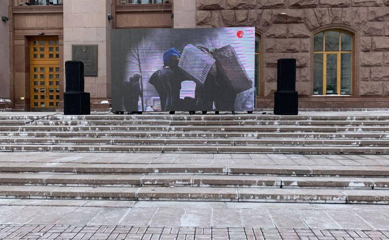 Біля Київради транслюватимуть хроніку з Революції Гідності