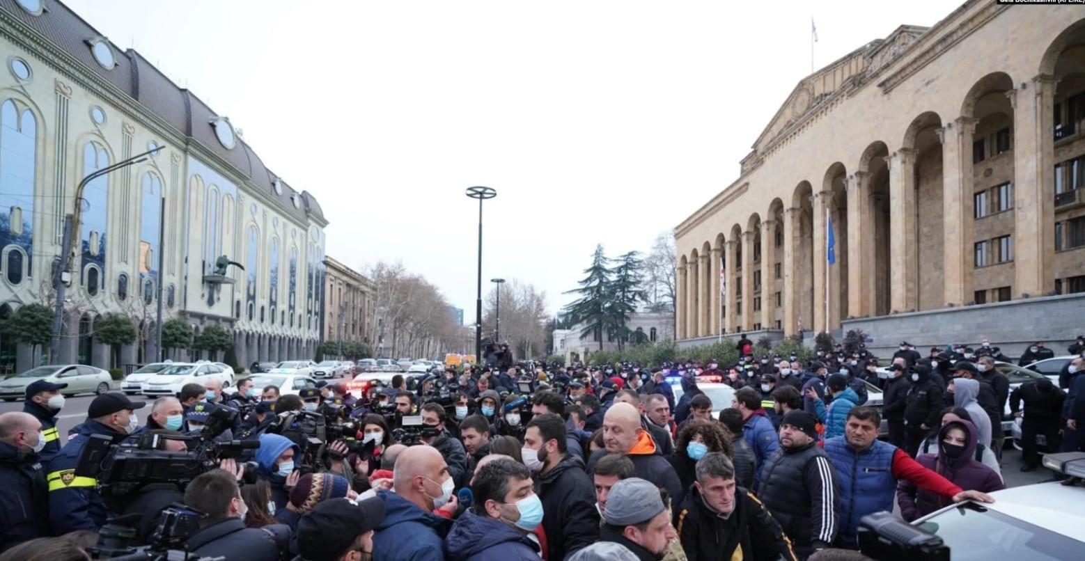 Протести в Грузії 19 лютого 2021