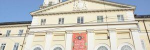 """""""Дякуємо за світло та любов"""": як у Львові відзначають 150-річчя з дня народження Лесі Українки"""