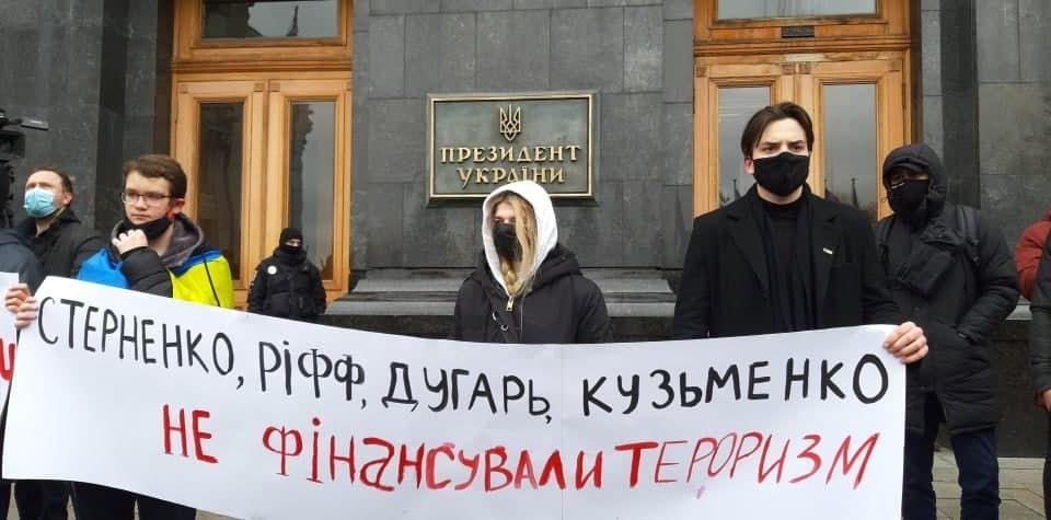 Протести під ОП 27 лютого