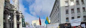 Протести на підтримку Стерненка пройшли в містах України: фото, відео
