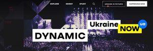 Украина запустила свой официальный англоязычный сайт