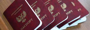 """Примусова паспортизація: заступнику голови """"міграційної служби """"ДНР"""" повідомили про підозру"""
