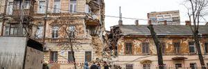 В Одесі обвалився житловий будинок: фото