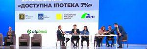 """Перші ластівки іпотеки під 7%: в Україні стартувала програма """"Доступного житла"""""""