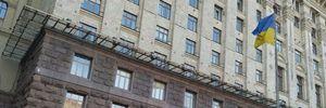 У Києві колишній чиновниці КМДА вручили підозру: вкрала 11 мільйонів з бюджету