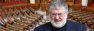 Кроме Коломойского, группу олигарха контролируют еще три человека, – журналист