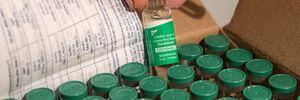 Из 10 тысяч – 126 случаев: что известно о побочных эффектах от вакцины CoviShield