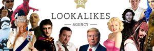 """Замовити двійника знаменитості: """"клон"""", якого можна найняти у спеціальному агентстві"""