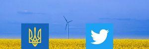 Аккаунт Украины в твиттере: зачем государствам страницы в соцсетях