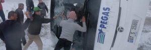 В Турции 2 автобуса с российскими туристами попали в ДТП: есть жертва, много пострадавших
